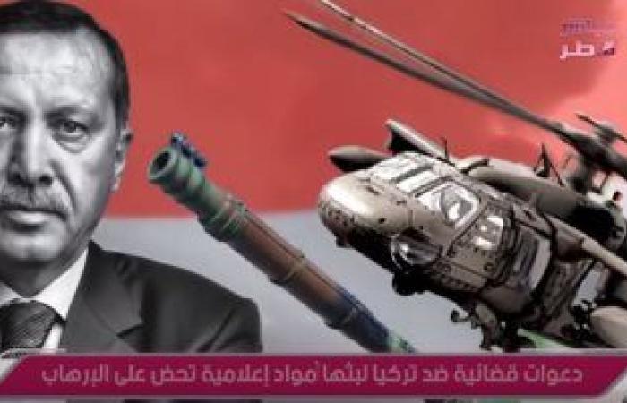 أردوغان يخطط لاحتلال ليبيا.. الديكتاتور التركى يلمح لإرسال جنود أتراك إلى الأراضى الليبية تحت زعم دعم حكومة السراج.. الغازى العثمانى بدأ نواياه الاستعمارية بالعداون على سوريا والآن يخطط بمكر لسرقة خيرات الدول