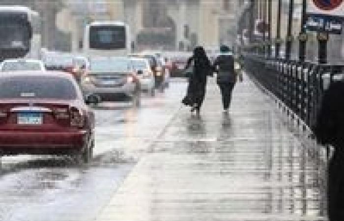 أمطار ورياح.. تعرف على حالة الطقس خلال الأيام المقبلة
