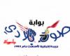 مدحت شلبي يهاجم ميدو ويعاقب من اتحاد الكره واخبار حصرية عن الاهلي والزمالك