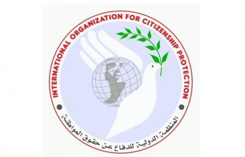 المنظمة الدولية للدفاع عن حقوق  المواطنة تندد بعمليات القهر والتعذيب بالمملكة السعودية