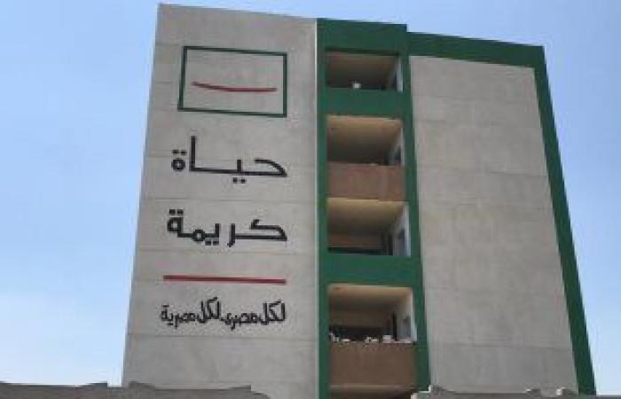 مصر خالية من الأمية 2030.. حياة كريمة تستهدف تعليم مليون و800 ألف مواطن.. و410 آلاف شخص يخرجون من نفق الجهل بالقراءة والكتابة فى عام واحد.. المبادرة تنجح فى تقليص النسبة المستهدفة من 25.8% إلى 17.5% فى 2021